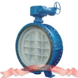 Cast Iron EPDM seal double eccentric butterfly valve