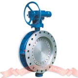 150Lb triple offset butterfly valve